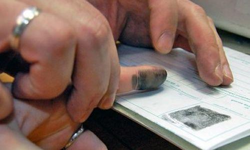 Кабмін і відбитки пальців